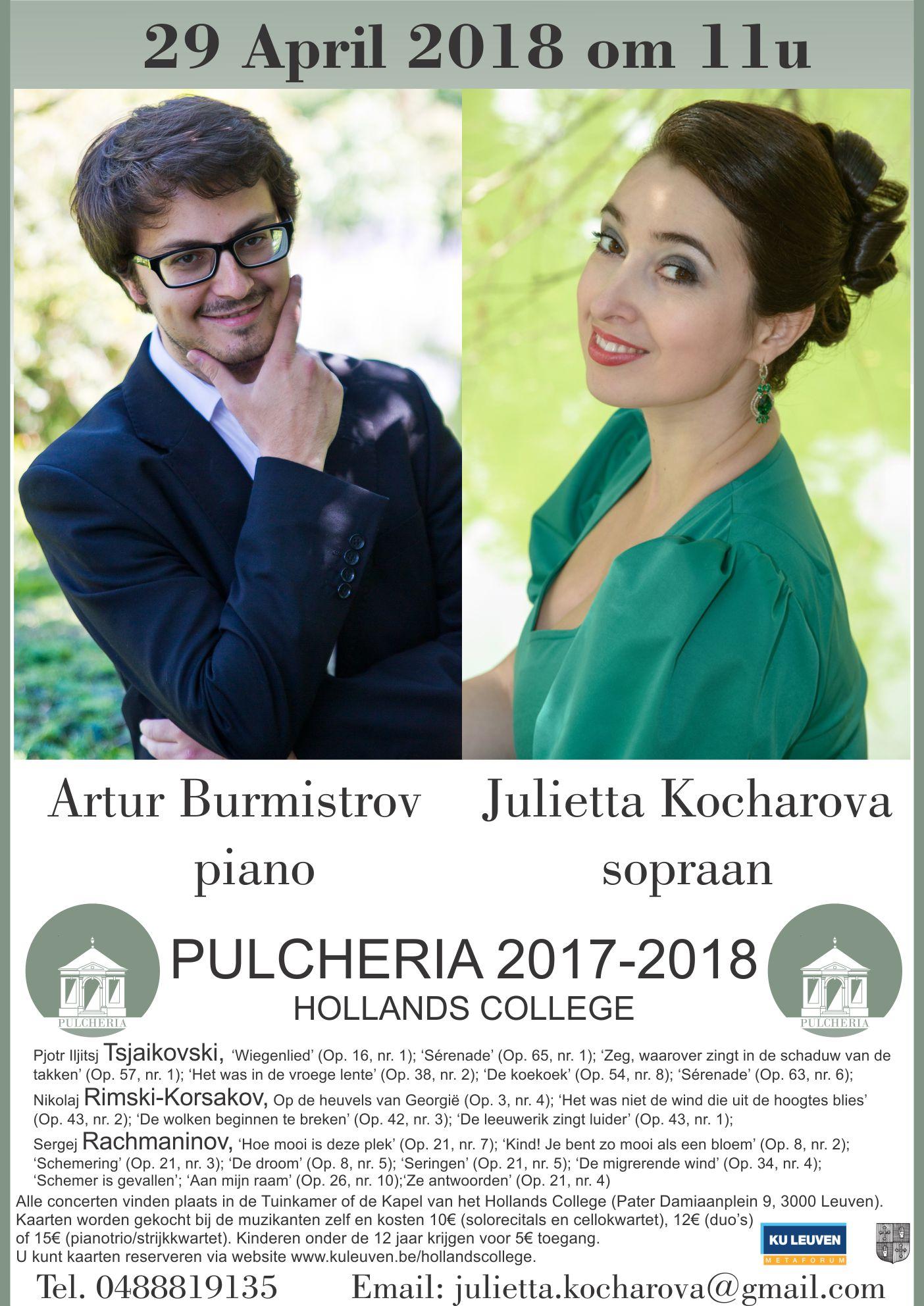 Russian romance Pulcheria